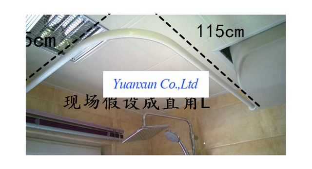 L Type Right Angle Bend Curved Rod Curved Shower Curtain Rod L Toilet Lever  Fitting Room