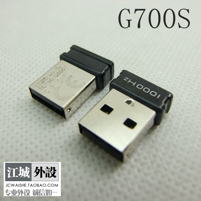 Free Shipping 1pc New Original Mouse Usb Receiver G Series Nano For Logitech Wireless Mouse G700S