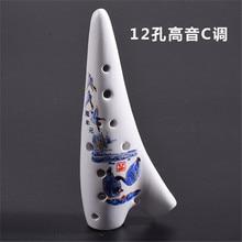 Small Ocarina 12-hole Treble C-tone Porcelain Desselda Legend Time Whistle Submarine Modeling Mini Wind Instrument