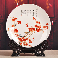 ceramics Jinqiu style maple leaf decorative plate hanging plate classical Home Furnishing handicrafts variety selection