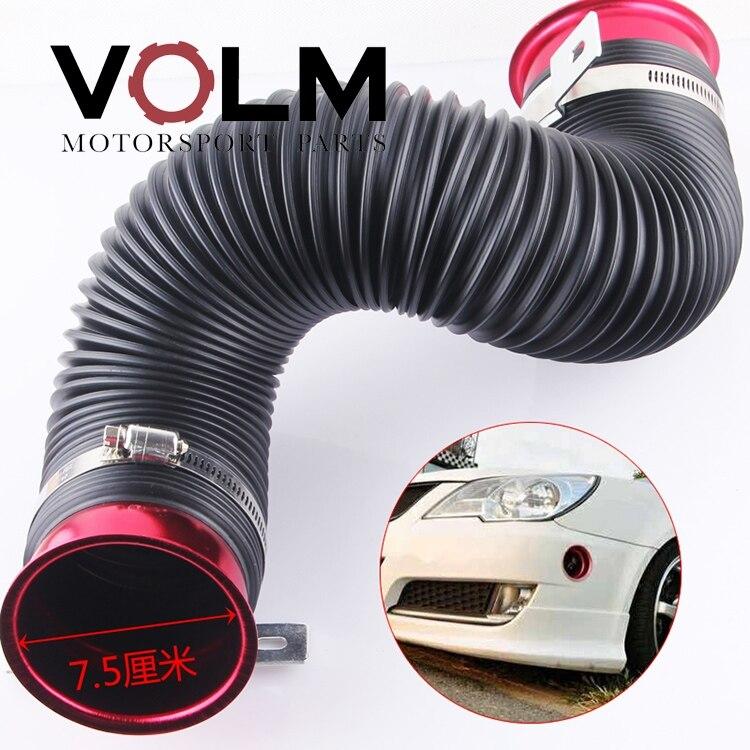 Modification de voiture universelle Flexible tuyau de conduit d'alimentation à froid tube d'entrée d'air tuyau d'admission 75MM extensible à froid pour filtre à air AF5101