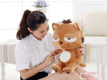 middle cute dinga toys plush big face lazy cat doll perfect gift about 45cm