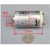 Replacement 21000RPM DC 12V 0 7A Mini Motor For Smart Ships DIY Toys R550 High Power