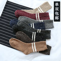 Socks female piles of socks autumn and winter girl women's socks antique vintage national trend knee-high boots cotton socks