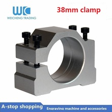 купить 1pc spindle motor bracket seat cnc carving machine clamp motor holder aluminum for 38mm spindle motor по цене 343.29 рублей