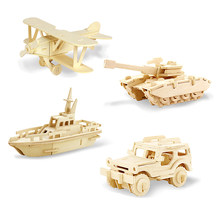 DIY 3D Wooden Puzzles Assemble Models Montessori Educational Toys for Children Kids Funny Games Gifts Aircraft Car Learning Toys(China)