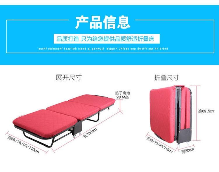 Раскладная кровать, дополнительная кровать для отеля
