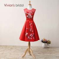 Vivian S Bridal Short Red Chinese Style Evening Dress Party Dresses Satin With Embroidery Wintersweet Formal
