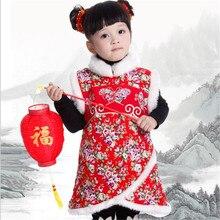 2016 Горячее надувательство девочка одежда мода Китай стиль детское платье для осени и зимы толстые теплые детская одежда