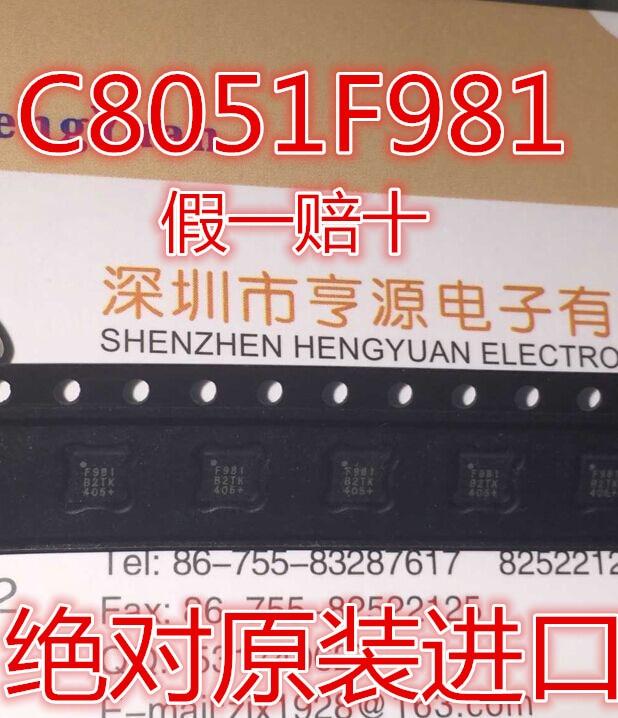 Цена C8051F981-GMR