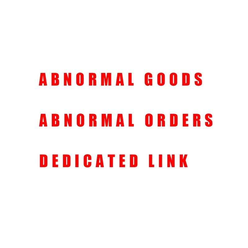 Marchandises anormales commandes anormales lien dédié 1