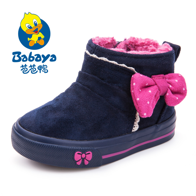 2015 BABAYA brand design Winter new solid warm flock thick berber fleece plush infant toddle girl children shoes baby girls boot
