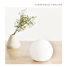Silicone LED Night Light, Ball Charging Lamp With Stellar Projection For Childrens Gift