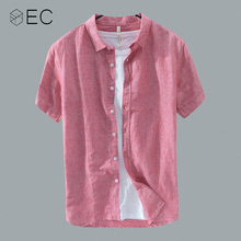 68a7ca4f9afe EC2018 Summer New Short sleeve Casual Shirts Men Breathable Cotton Linen  Fashion Slim Fit Brand Clothing