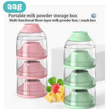 AAG Formula Baby Milk Storage Portable Powder Box Newborn Infant Food Container Toddler Kids 20