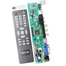 Envío Libre Universal Tablero de Regulador del LCD Resolución TV Placa Base VGA/HDMI/AV/TV/USB Interfaz HDMI Tablero de conductor