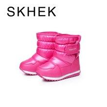 SKHEK High Quality Children Boots For Girls Boots Boys Waterproof Non-slip Snow Boots Kids Winter Booties Size 23-36  2018 winter new children s boots bullock boys snow boots non slip girls boots plus cashmere martin boots