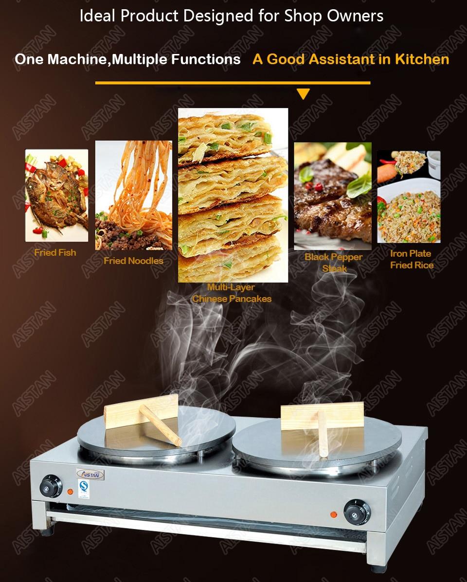 DE1/DE2 electric crepe maker cooker griddle machine for snack maker equipment 4