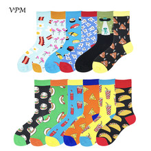 VPM Two Big Size Women&Men's Socks 85% Cotton Colorful Funny Harajuku Egg Flamingos Alien Sushi Tooth Poo Hamburger Sock(China)