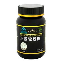 Free shipping zhen yuan softgels 0.38 g 180 pcs