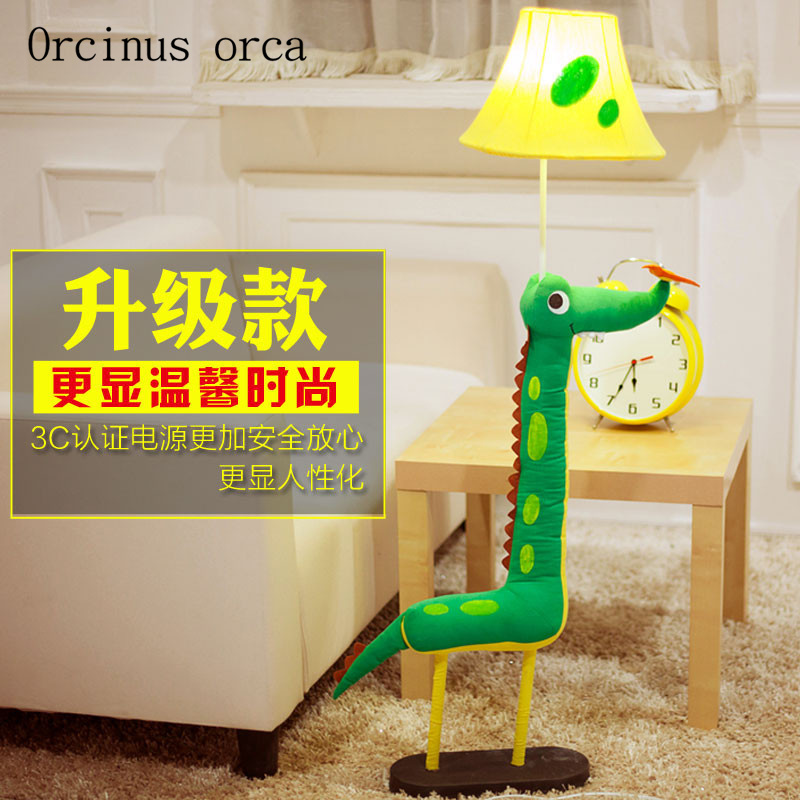 Children S Room Cartoon Floor Lamp