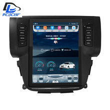 32G ROM Vertical da tela android gps car multimedia radio player no traço para nissan Novo sylphy 2012-2017 yearcar navigaton