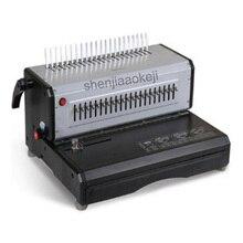 Durable metal surface binding machine 3883 electric clip binding machine comb binding machine adjustable margins 220v 200w