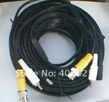 CCTV cable 10 meters video cable 33 Feet audio cable Power Video Audio Cable Plug and Play for CCTV camera
