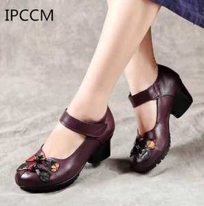 Top 10 Most Popular Breathable Genuine Leather Women Shoes