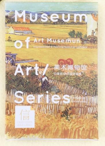 14.3cm*9.3cm Good Painting Paper Postcard(1pack=30pieces)