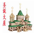 wooden 3D building model toy gift puzzle hand work assemble game woodcraft construction kit merry Christmas castel shop store