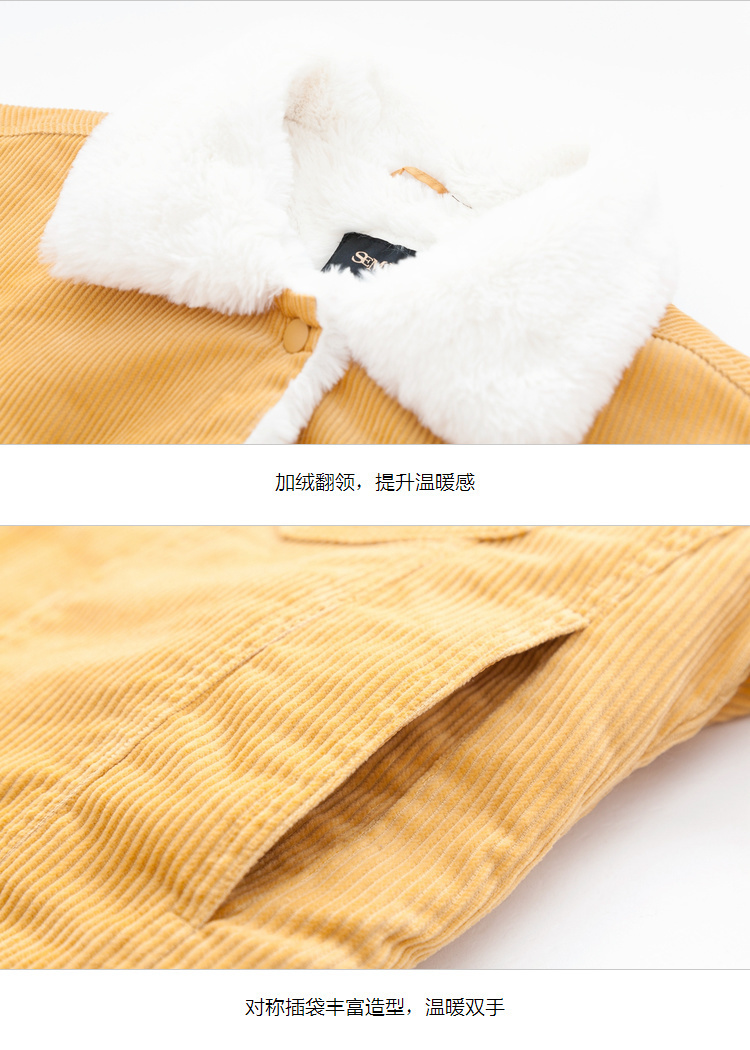 discount Chest Style Pocket 15