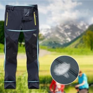 Image 3 - WWKK 야외 하이킹 전술 방수 바지 남성 등산 빠른 건조 낚시 트레킹 Softshell Trousers New wanderhose