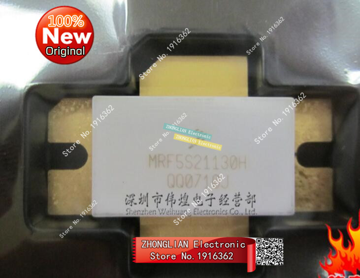 все цены на 1pcs/lot MRF5S21130H new original онлайн