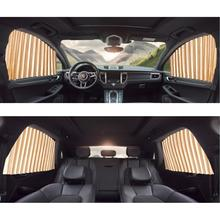 2pcs Set Universal Summer Car Side Window Sunshade Curtains Auto Windows Curtain Sun Visor Blinds Cover UV Protector Styling