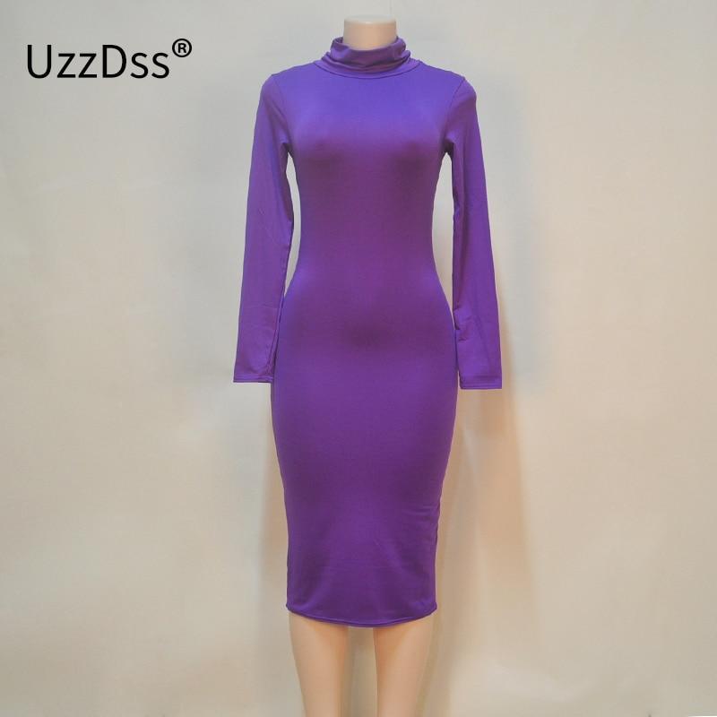 1078紫色