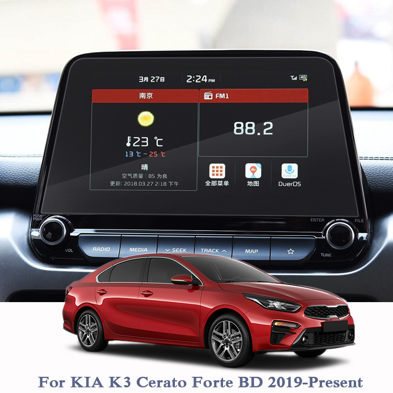 For KIA K3 Cerato Forte BD 2019-Present Car Styling GPS Navigation Screen Glass Protective Film GPS Screen Film Internal Accesso