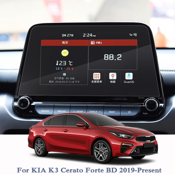 For KIA K3 Cerato Forte BD 2019-Present Car Styling GPS Navigation Screen Glass Protective Film GPS Screen Film Internal Accesso image