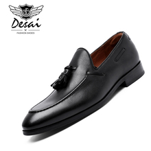 Desai New Men's Genuine Leather Shoes Casual Loafers Simple Fashion Business Dress Shoes Men Tassel Shoes Oxfords EUR Size 38-44 desai brand luxury brown men genuine leather casual shoes quality soft loafers comfortable shoes for men size 38 43