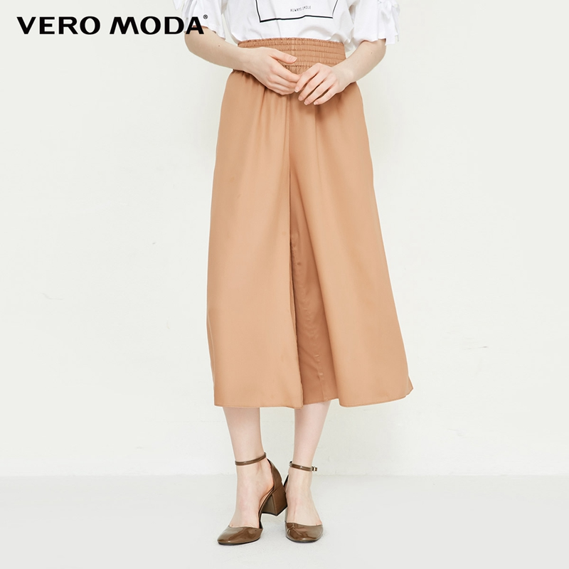 Vero Moda new elastic waist silky modal three-quarter   wide  -  leg     pants   |31816J521