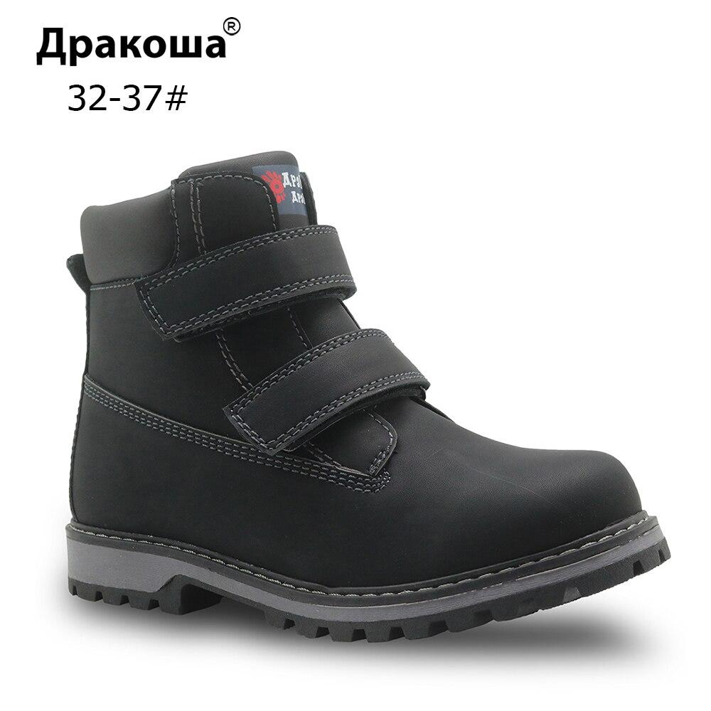 UnabhäNgig Apakowa Winter Jungen Klassische Ankle Stiefel Kinder Woolen Plüsch Warme Schnee Stiefel Für Jungen Martin Stiefel Winter Kinder Schuhe Gummi Sohle