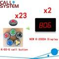Официант Зуммер Система Вызова Ресторан Гость Электронные Bell Equipment (дисплей 2 + 23 кнопка вызова)