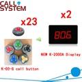 Système d'appel de sonnerie de serveur équipement électronique de cloche d'invité de Restaurant (2 affichage + 23 bouton d'appel)