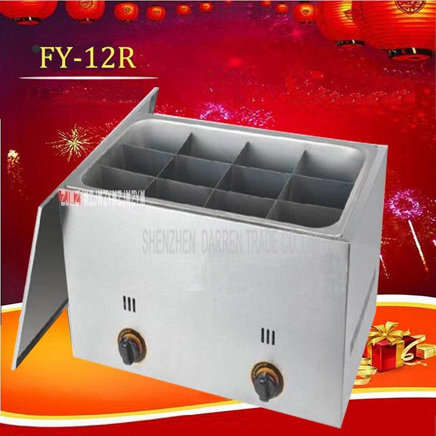 1 PZ FY-12R Gas Professionale multi-funzionale kanto commerciale cucina macchina attrezzature Spuntino pentola di cottura1 PZ FY-12R Gas Professionale multi-funzionale kanto commerciale cucina macchina attrezzature Spuntino pentola di cottura