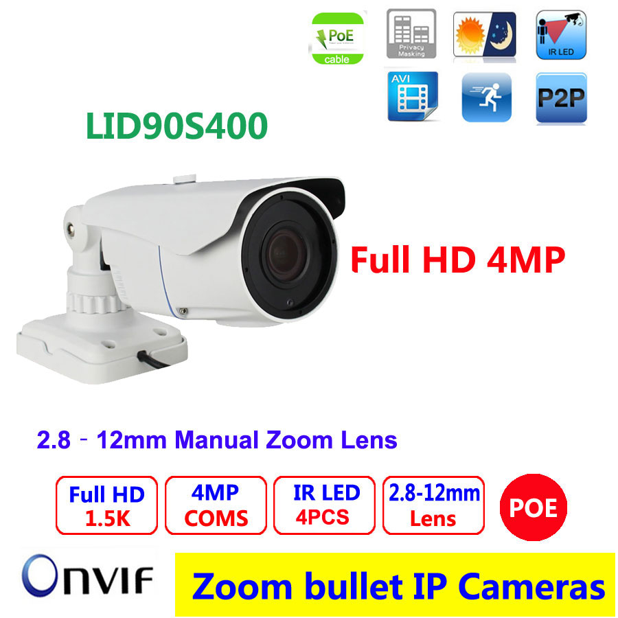 Multi-language Outdoor POE Bullet 4MP IP Camera Waterproof IP66 4.0MP IR View suport IR-cut Motion WDR outdoor waterproof white metal case 1080p bullet poe ip camera with ir led for day