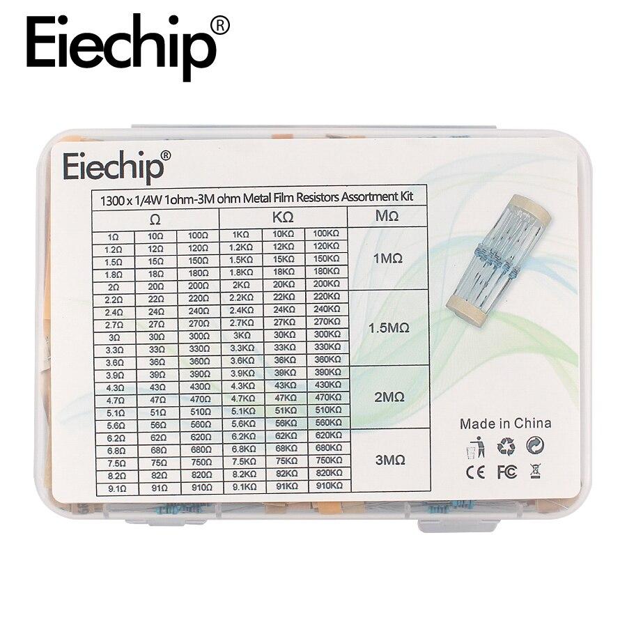 Комплект металлических пленочных резисторов 1300 шт./кор. 1 Ом-3 м ом, 1/4 Вт 1% электронный комплект резисторов в ассортименте, 130 значений * 10 шт. н...