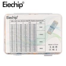 1300 uds/caja 1ohm - 3M ohm resistencia de película de Metal de 1/4W 1% electrónicos resistencias kit de surtido de 130 valores * 10 Uds paquete resistencia