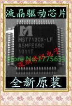 MST712CX-LF