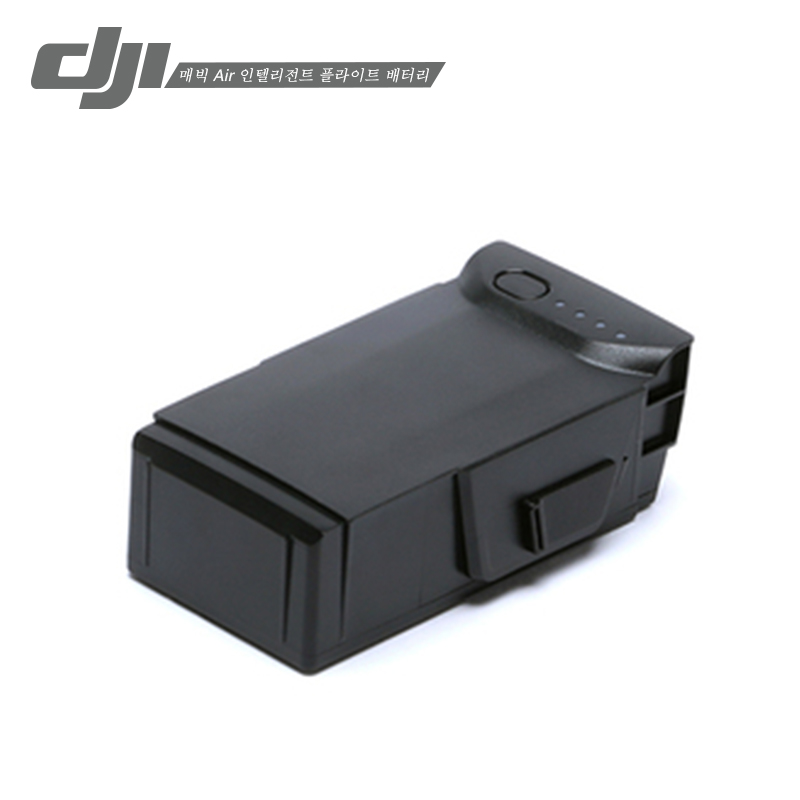 DJI Mavic Air Battery Intelligent Flight Bateria 2375mAh 11 55 V Max 21 min Flights Time
