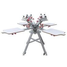무료 배송 마이크로 등록 4 색 4 스테이션 수동 실크 스크린 인쇄 기계 T 셔츠 프린터 장비 회전 목마